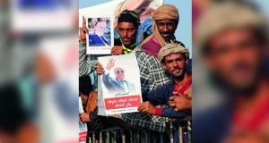اليمن: تظاهرات منددة بالرؤية الأممية للسلام فـي عدن