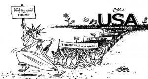 ربيع USA