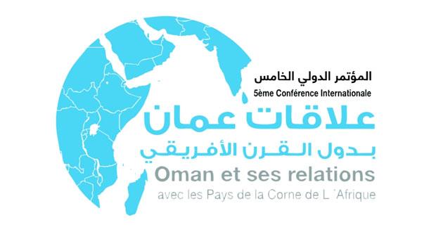 """""""الوثائق والمحفوظات الوطنية"""" تكمل استعداداتها للمؤتمر الدولي الخامس """"علاقات عمان بدول القرن الافريقي"""" في جزر القمر"""