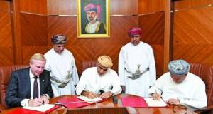 """توقيع اتفاقية نفطية معدلة لتمديد مساحة منطقة الامتياز مربع 61 لمشروع """"خزان"""""""
