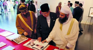 معرض (رسالة الإسلام) يحط رحاله في بروناي دار السلام