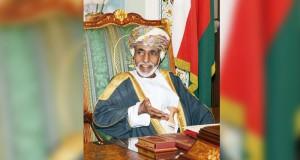 جلالته يهنئ سلطان بروناي ورئيس غويانا