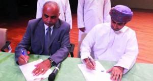 توقيع اتفاقية تعاون بين الجمعية العمانية للمكتبات والاتحاد العربي للمكتبات والمعلومات