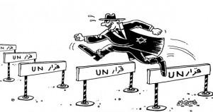 قرار UN