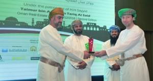 28 متأهلا في التصفيات النهائية و19 فائزاً بجوائز عمان العقارية