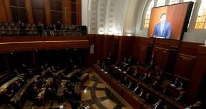 لبنان: حكومة الحريري تنال ثقة مجلس النواب بالأغلبية
