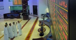 سوق مسقط يوقف التداول بأسهم عمانتل وأريدو