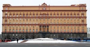 موسكو تقرر عدم الرد على طرد واشنطن 35 دبلوماسيا روسيا وترى «نوبة معاداة» بنهاية فترة أوباما