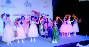 الاحتفال باليوم العالمي للمعاق بمحافظة ظفار