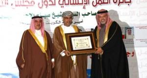 يوسف بن علوي يتسلم جائزة العمل الإنساني لدول (التعاون)