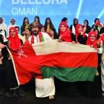 (بلورة) بالكلية التقنية العليا تفوز بجائزة فيديكس ضمن مسابقة إنجاز العرب 2016