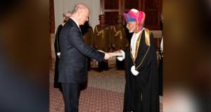 جلالة السلطان يتقبل أوراق اعتماد السفير الأميركي