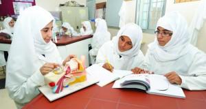 استراتيجية لتجويد التعليم المدرسي