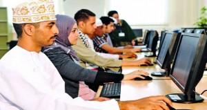 28 كلية وجامعة خاصة تقدم برامج الدبلوم والبكالوريوس والماجستير بمختلف المحافظات