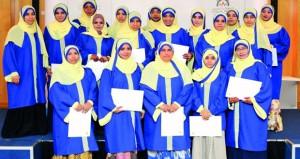 جمعية دار العطاء تحتفل بتخريج 18 طالبة من منتسبات دبلوم التربية الخاصة والطفولة المبكرة لنظام منتسوري