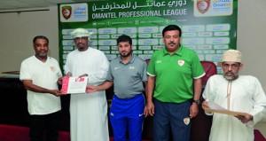 ختام فعاليات دورة المدربين المستوى دي في كرة القدم