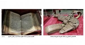 معرض سابكو للتحف العمانية النادرة يؤكد على حضارة عمان وإبداعاتها الفنية والتراثية
