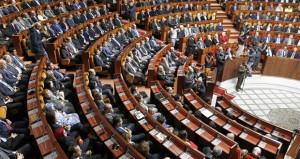 المغرب: انتخاب رئيس للبرمان رغم تعثر تشكيل الحكومة