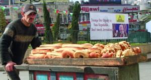 إضراب شامل وحداد عام في الداخل الفلسطيني المحتل