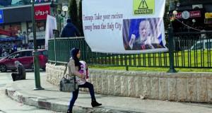 دولة الاحتلال تقنن سرقة (معاليه أدوميم) وعرب الـ 48 يعلنون الإضراب والحداد