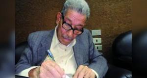 الموت يغيب الكاتب المصري يوسف الشاروني