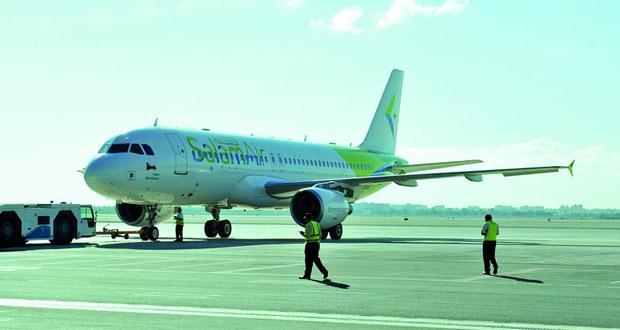 طيران السلام يدشن أولى رحلاته من صلالة إلى مسقط بواقع رحلتين يوميا