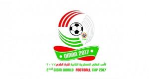 اللجنة المنظمة لكأس العالم العسكرية الثانية تعلن اليوم عن الشركات الراعية للبطولة