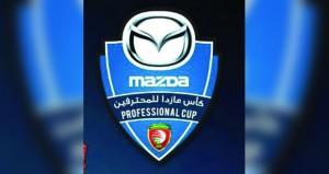 مسقط في مواجهة مثيرة أمام صحار في كأس مازدا