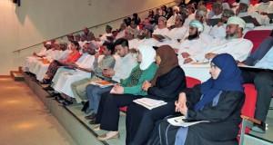 """مايو القادم .. جامعة السلطان قابوس تنظم فعالية """"ربط مؤسسات التعليم العالي بالقطاعين العام والخاص"""""""