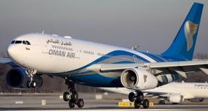 """نظام جديد لشحن أمتعة السفر بـ""""الطيران العُماني"""""""