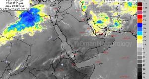 المركز الوطني للإنذار المبكر يصدر تحديثا بشأن حالة الطقس