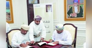 البلديات الإقليمية توقع اتفاقية التحصيل الإلكتروني لحساب التأمينات مع ميثاق للصيرفة الإسلامية