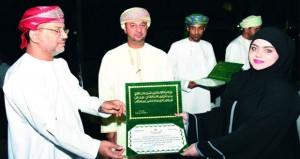 المدعي العام يكرّم موظفي الادعاء العام بمحافظة ظفار