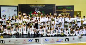 إسدال الستار على منافسات بطولة الكابويرا لعام 2017 وسط مشاركة دولية واسعة
