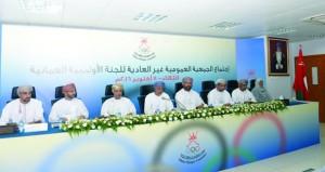 الثـلاثاء القادم .. تزكية المجلس الجديد للجنة الأولمبية العمانية