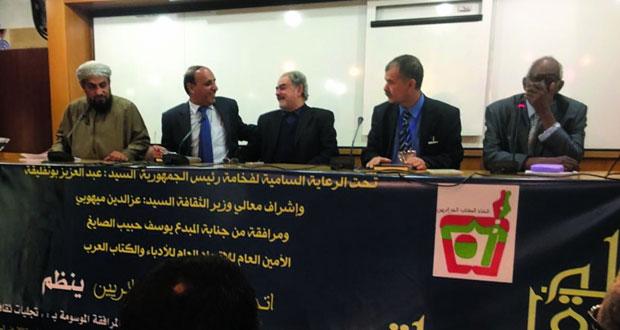 """""""العمانية للكتاب والأدباء"""" تشارك في اجتماعات المكتب الدائم لاتحاد الأدباء والكتاب العرب بالجزائر"""