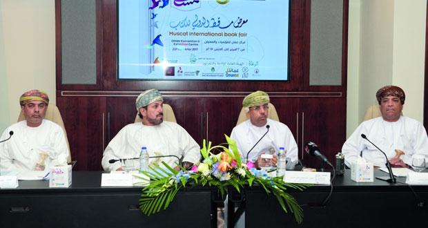 450 ألف عنوان تدشن الدورة الـ 22 لمعرض مسقط الدولي للكتاب في مركز عمان للمؤتمرات والمعارض