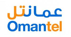 عمانتل تقدم تجربة مختلفة لزوار معرض مسقط للكتاب