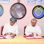الغرفة وجامعة السلطان قابوس توقعان اتفاقية إنشاء كرسي للدراسات الاقتصادية