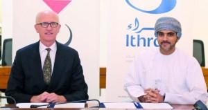 """""""إثــراء"""" و""""إتش.إس.بي.سي عمان"""" يوقعان إطار تعاون في مجال جذب الاستثمار الأجنبي"""