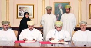 اتفاقية تعاون بين الهيئة العُمانية للشراكة من أجل التنمية وجامعة السلطان قابوس