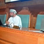 مجلس الشؤون الادارية للقضاء ينظم ندوة حول أمن المعلومات