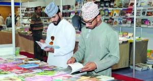 معرض مسقط الدولي للكتاب 2017 يبرز أهميته المعرفية والثقافية الفكرية محليا ودوليا