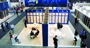 """""""إثراء"""" تركز على الأسواق الواعدة للمنتجات العُمانية .. وتواصل حملة """"استثمر في عمان"""""""