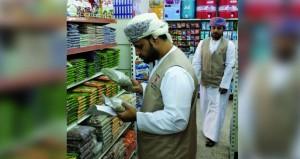 بلديات الوسطى توجه (264) إنذارا لمحلات بيع المواد الغذائية والمطاعم