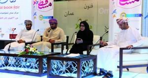 معرض مسقط الدولي للكتاب 2017 ينقل الحالة الثقافية العمانية إلى الدولية