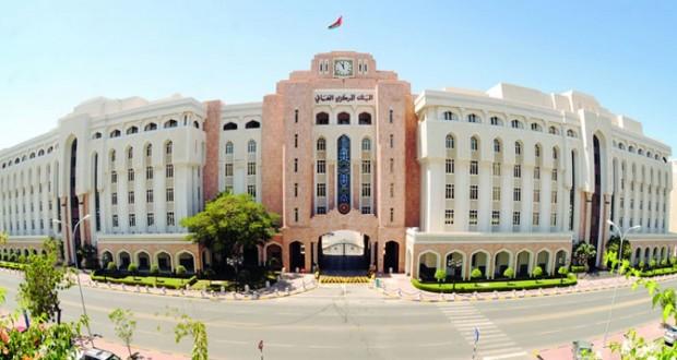 ارتفاع مؤشـــر سعر الصرف الفعلي للريال العماني 2% بنهاية ديسمبر 2016