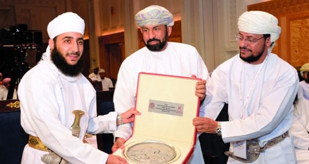بدء منافسات مسابقة القرآن الكريم لدول المجلس
