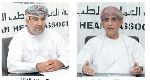 اختيار المجلس الجديد لجمعية القلب العمانية