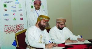 الجمعية العمانية للتوحد تحتفل بتدشين حملتها الاعلامية التسويقية لمسيرها السنوي في 7 ابريل المقبل